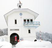 100117DSC_0033スキー発祥記念館.JPG